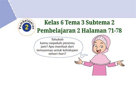 Soal uas bahasa inggris semester 1 kelas 7 (vii) smp/mts (soal 1). Kunci Jawaban Buku Seni Budaya Kls 9 Yudhistira ...