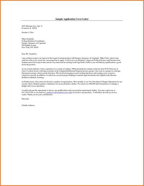 sample employment cover letter sample cover letter applying for a job resume cv cover