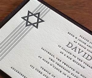 bar mitzvah party invitation designs letterpress wedding With traditional jewish wedding invitations