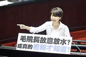 《TAIPEI TIMES 焦點》 Cancel cross-strait talks on travel ...