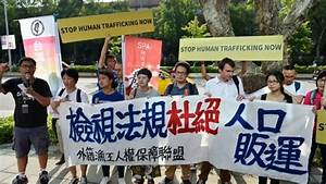Protesters Call on Taiwan to Tighten Human Trafficking Laws