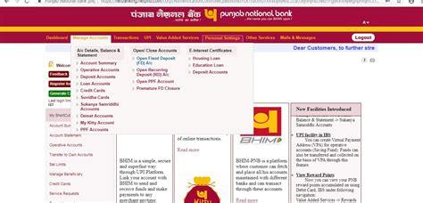 open fixed deposit account   pnb bank fd