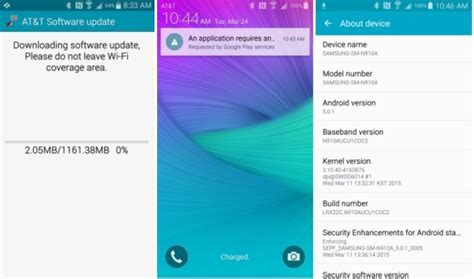 how to update samsung phone samsung software update