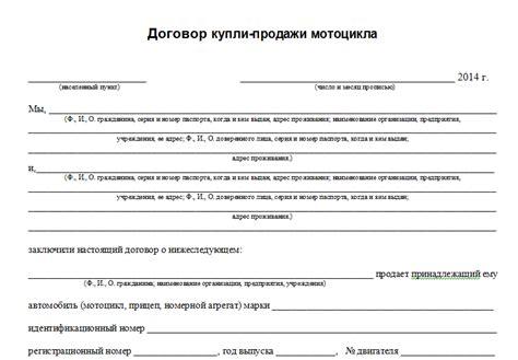 Какие права и обязанности имеют коллекторы по новому закону - информация для должников