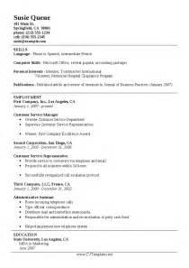 basic curriculum vitae layout template curriculum vitae curriculum vitae template in spanish