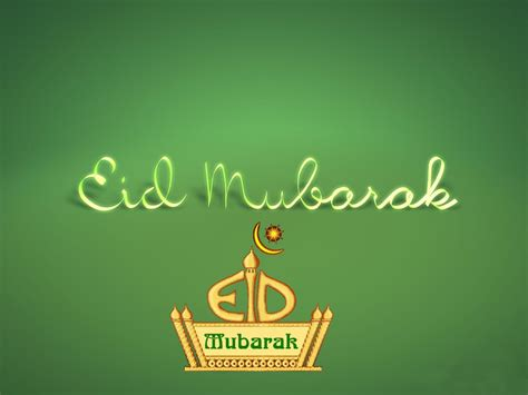 special eid mubarak whatsapp dps whatsapp eid mubarak dps