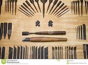 Ciseaux à Bois Japonais : outils japonais de travail du bois image stock image du ~ Melissatoandfro.com Idées de Décoration