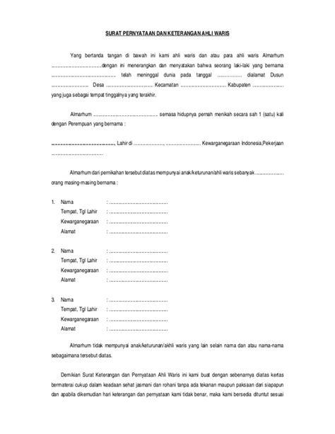 format surat pernyataan ahli waris blanko surat pernyataan