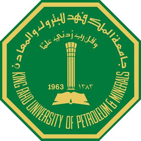 """جامعة الملك فهد للبترول والمعادن هي جامعة سعودية حكومية تقع في مدينة الظهران بالمنطقة الشرقية. Deanship of Graduate Studies in """"KFUPM"""" ~ Petro Pedia"""