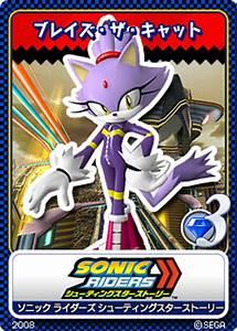 Image - Sonic Riders Zero Gravity 10 Blaze the Cat.png ...