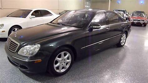 2004 Mercedes-benz S500 4dr Sedan 5.0l 4matic Sold (#2230