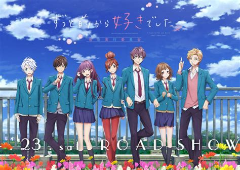 Rekomen Anime Genre Action Romance Zutto Mae Kara Suki Deshita Kokuhaku Jikkou Iinkai