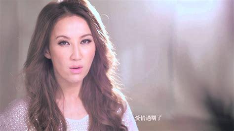 Coco lee 李玟 能不能 官方 HD MV YouTube