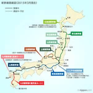 新幹線:新幹線路線(営業中)一覧