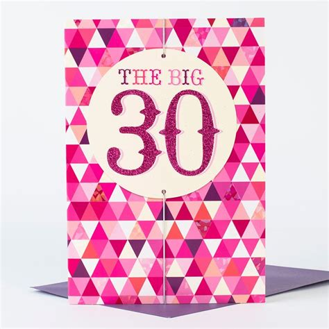 birthday card big pink   p