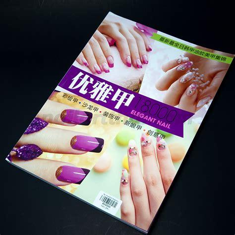 nail  nail art thai