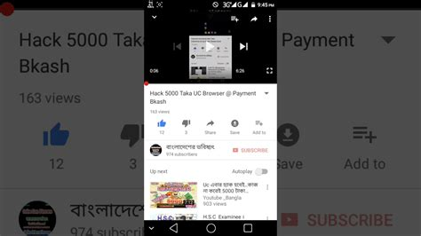 5000 tk free lucky gift uc browser bkash payment