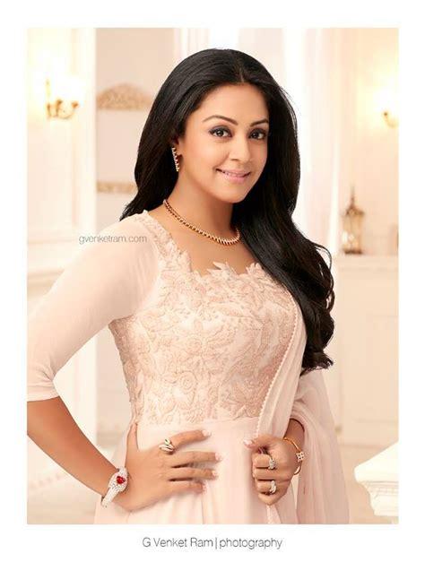 Jyothika Latest Photoshoot Stills
