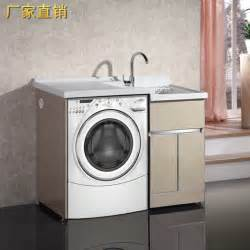 stainless steel wash wardrobe balcony balcony laundry sink
