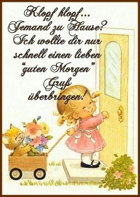 spraeche guten morgen guten morgen lustig guten morgen