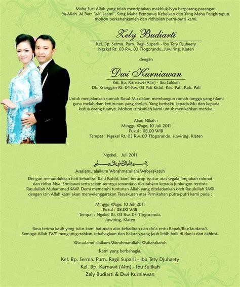 hijau sejuk solusi cetak undangan souvenir termurah