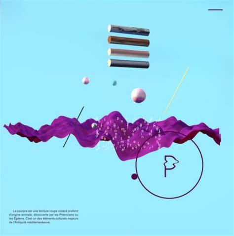 Adam Svejda's 3d Graphic Composition  Composition, 3d And