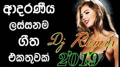 Sinhala Dj Song Songs Nonstop