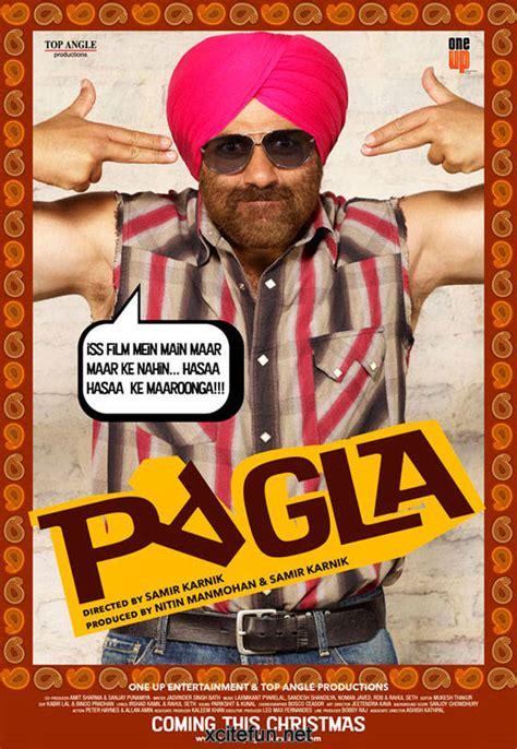 yamla pagla deewana funny  posters xcitefunnet