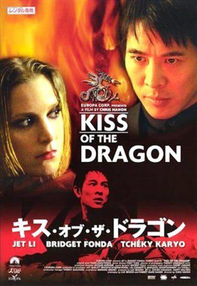 kiss   dragon   hindi full