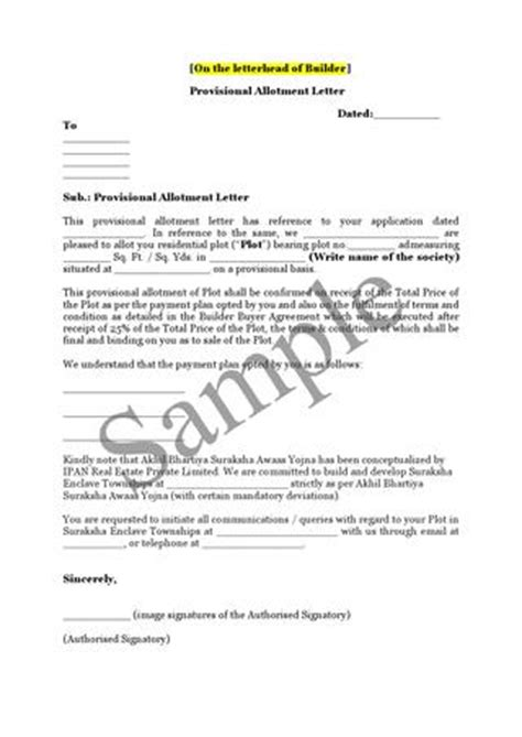 sample provisional allotment letter final  absay india