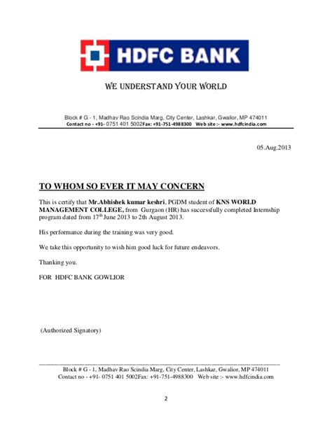 hdfc bank project report