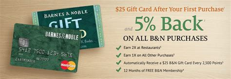 barnes and noble credit card new barnes noble credit card adds new benefits but