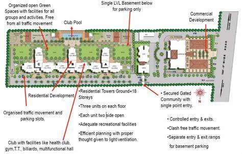 location map vipul greens khandagiri square opp aiims hospital bhubaneswar residential