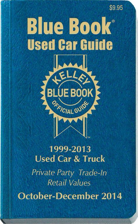 car blue book   vin  cars modified dur  flex