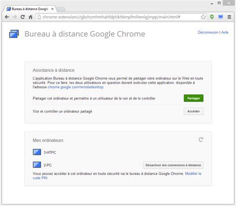 tuto bureau a distance bureau a distance