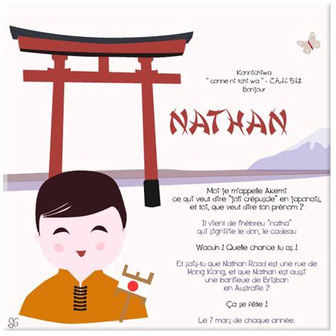 idee de deco chambre bebe garcon cadre prénom japonais pour garçon