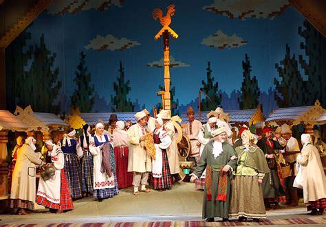 Nesterka play on stage of the Yakub Kolas National ...