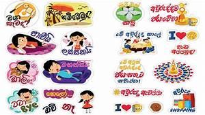 TechAdvisor.lk | SL among top 5 Viber sticker markets ...