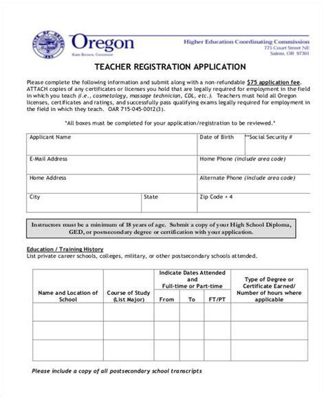 gimpa admission forms 2017 school register form template