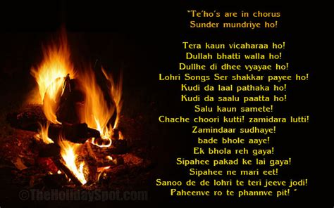 greeting cards  lohri