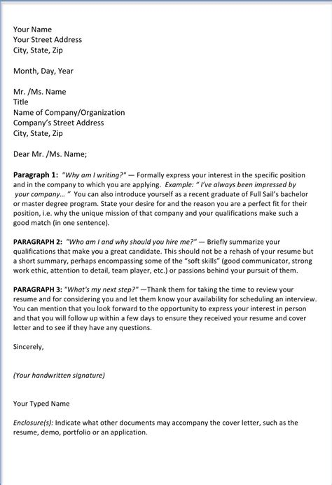 include  cover letter project scope template