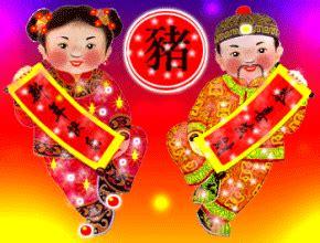 chinese  year animated gifs year   horse