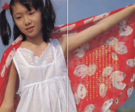 Kurahashi Nozomi Photos Nishimura Office Girls Wallpaper
