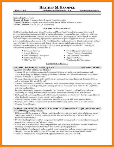 4 usa resume exles hr cover letter