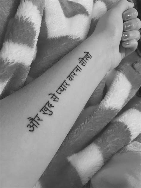 """And learn to love yourself."" Tattoo in Hindi. #tattoo #hindi 