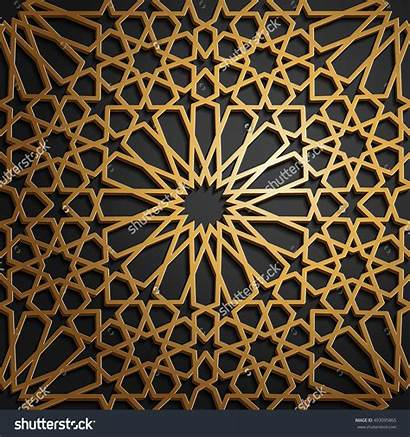 Islamic Vector Arabesque Pattern Abstract Oriental Background