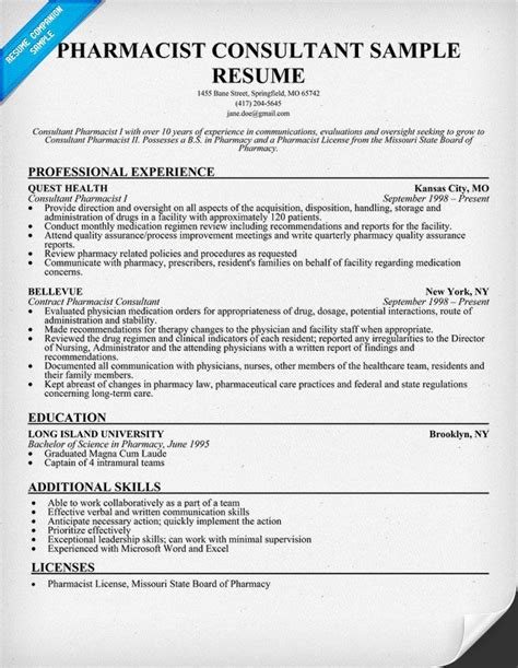 Sle Pharmacist Resume 3 by 17 Best Images About Pharmacist At Large On