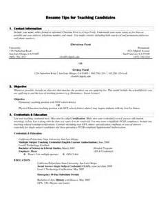 should you put gpa on resume best resumes elementary freelance tutor