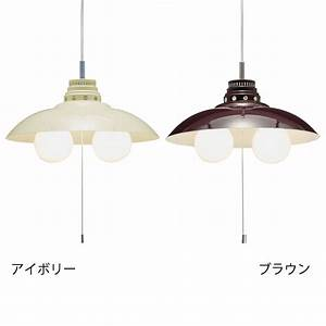 Ceiling light fixture with pull switch talkbacktorick