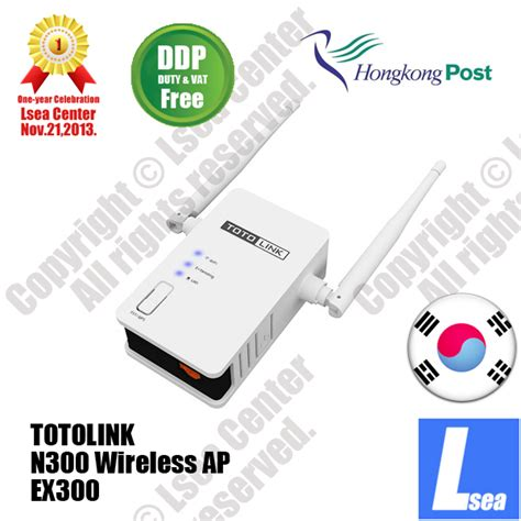 totolink n300 wireless range extender ap wi fi hotspot dual antenna broadcom chipset ddp price